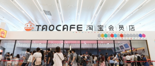 taocafe